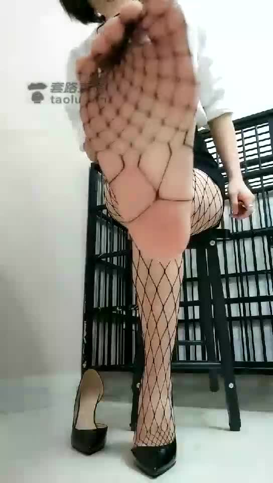The stiletto fishnet stockings first-view control countdown