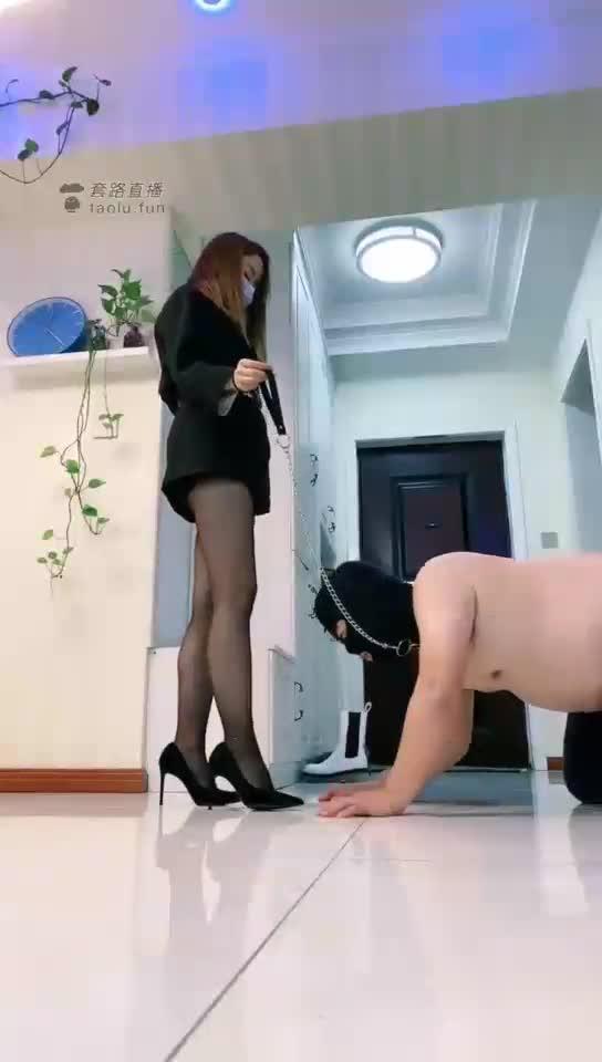 Domestic slave, 6