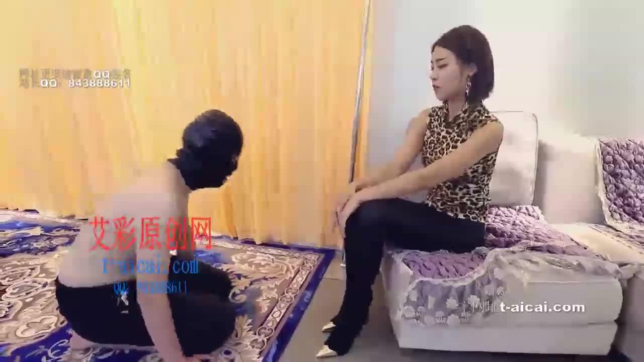 Violent training dog slave