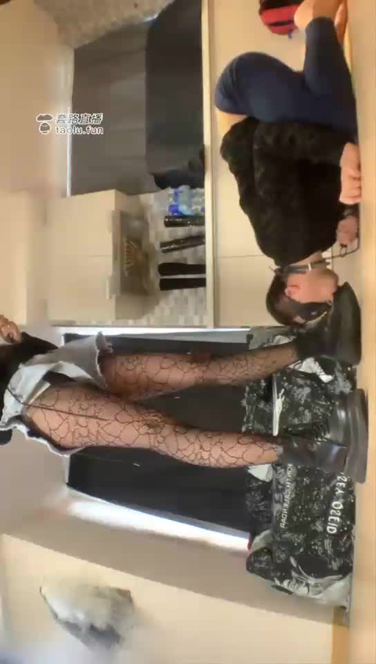 Annoy my fate, accept punishment, Martin boots, mesh stockings