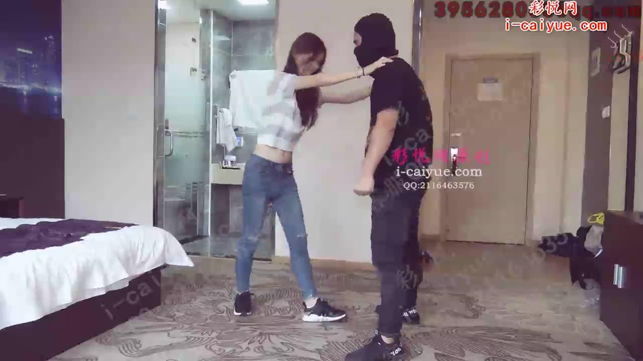 Jeans temperament girl paper sneakers crit the man in black