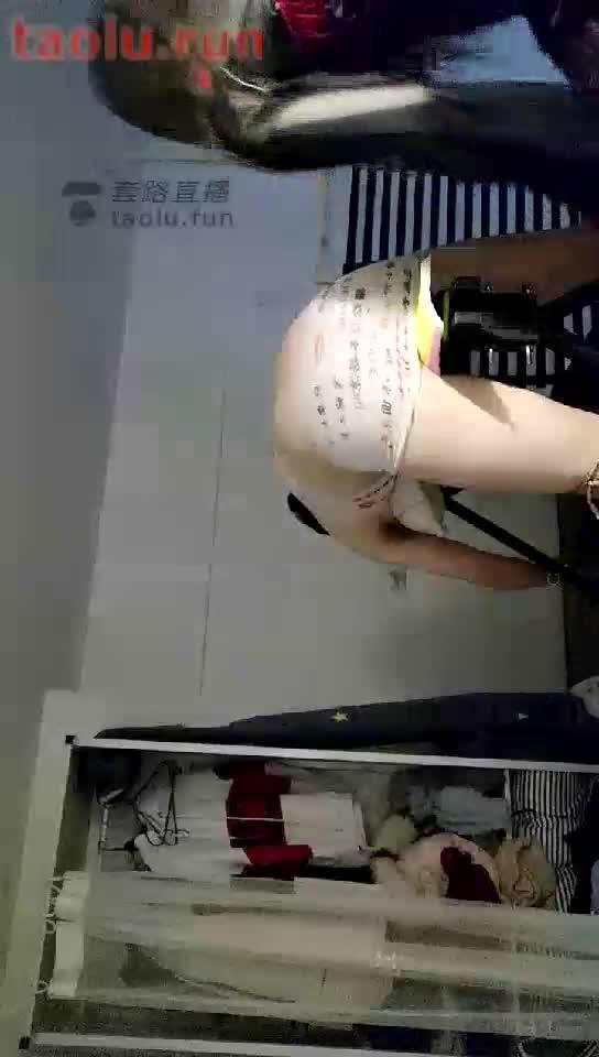 HD, SP, spanking