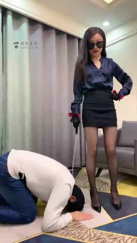The first day of training a domestic slave~