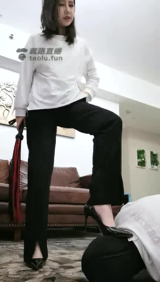 The bitch slave