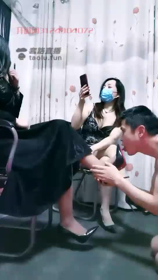 Double s foot fetish