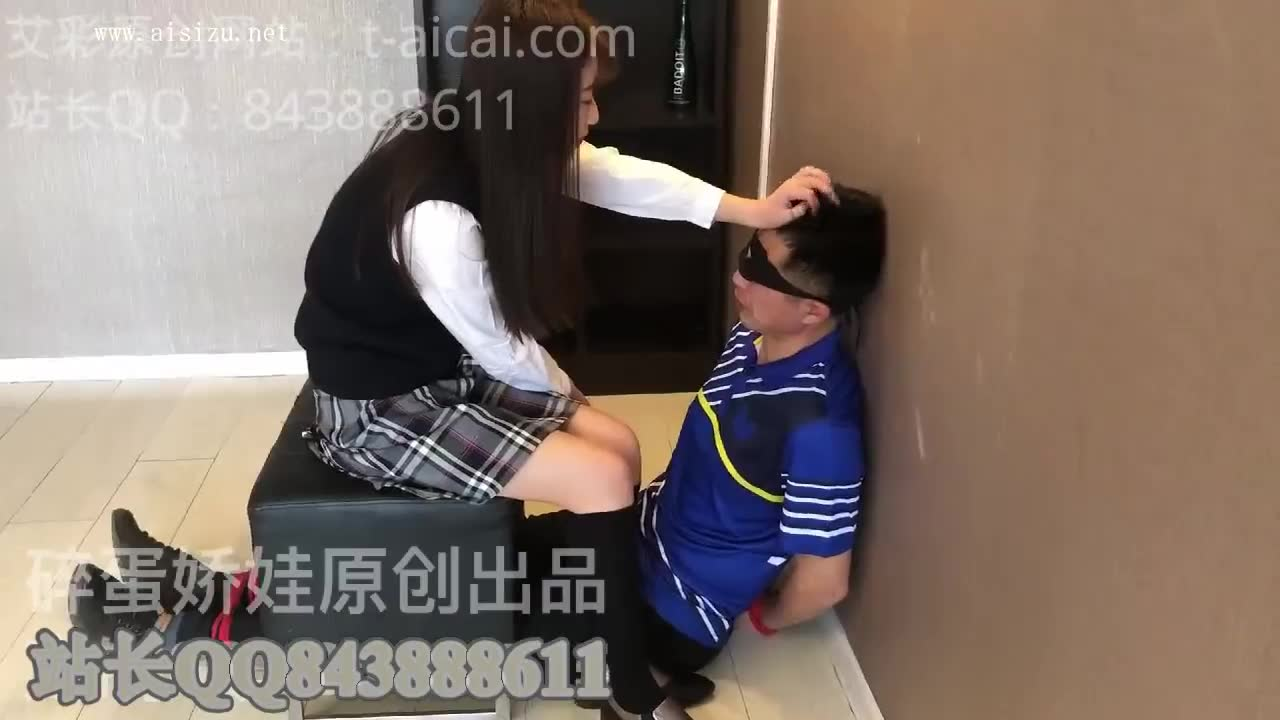 College girl bullying school worker