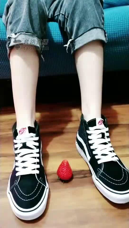 VANS, step on strawberries