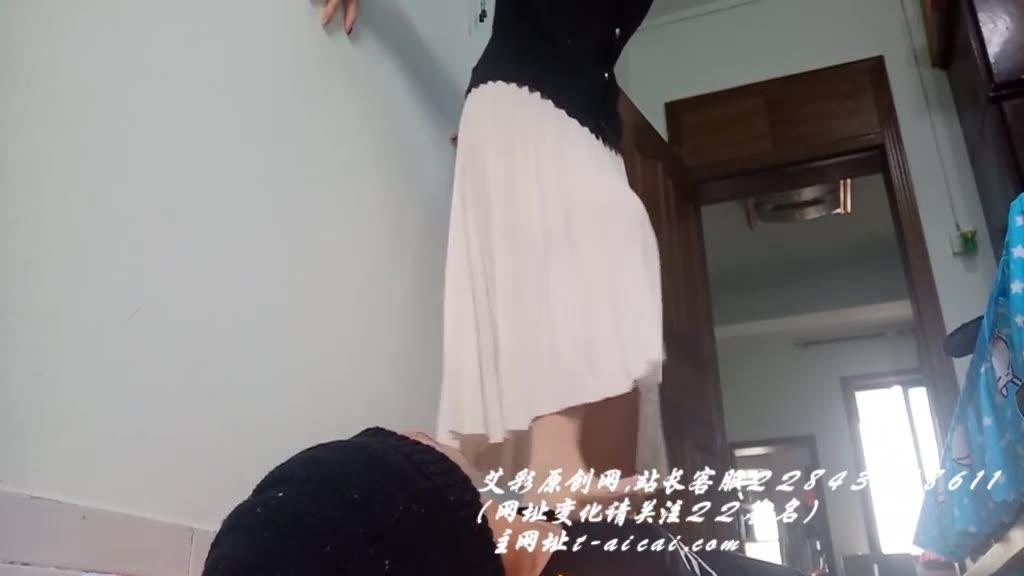 Long skirt stepping foot fetish