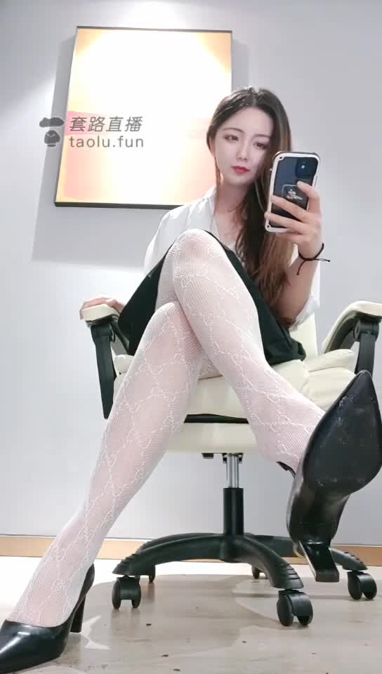 Turn on the lights and be my office slave