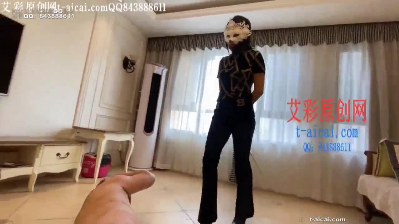 Violent kicking male dog