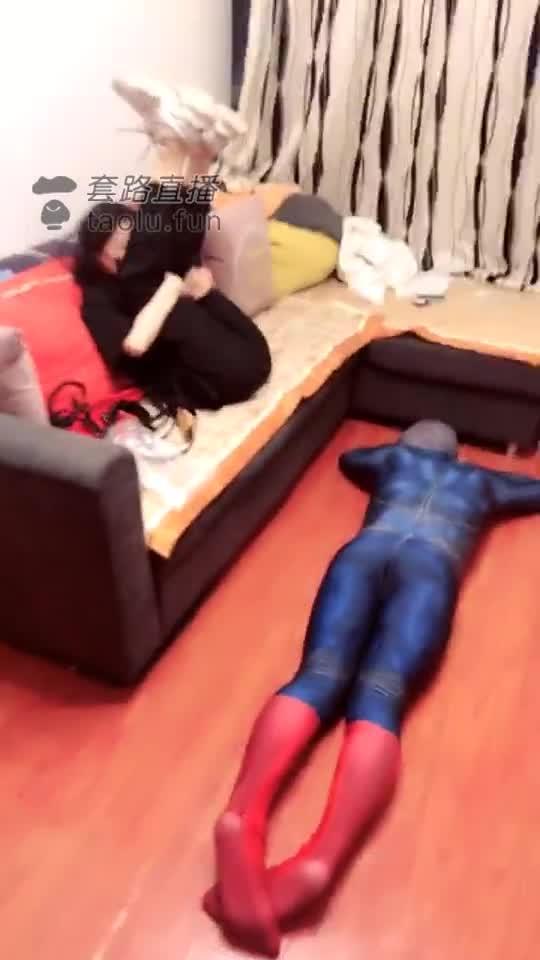 Beat Spider-Man