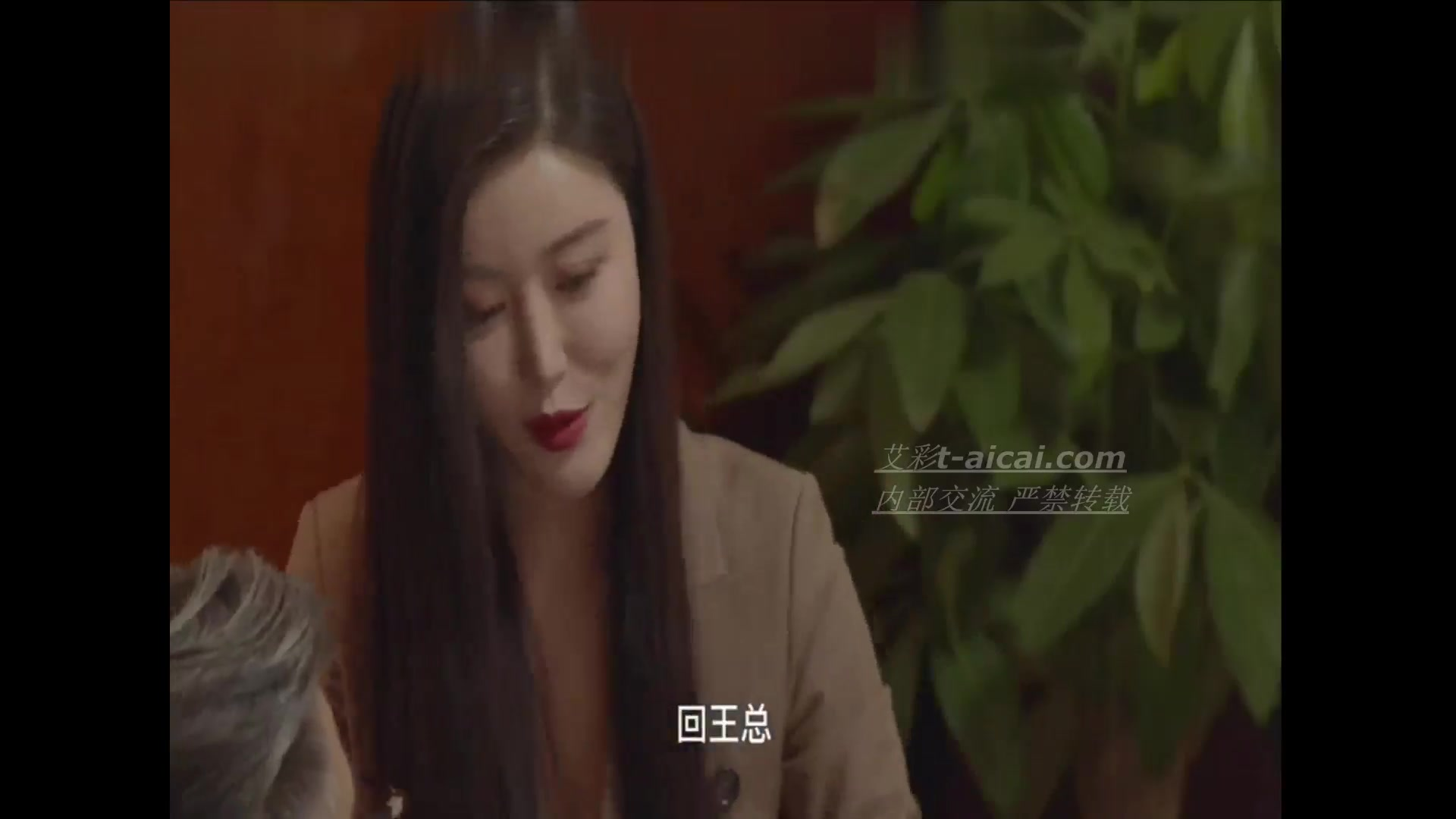 Secret Heart, TV series 4, punishing the boss who sneaked into the stockings of a female colleague