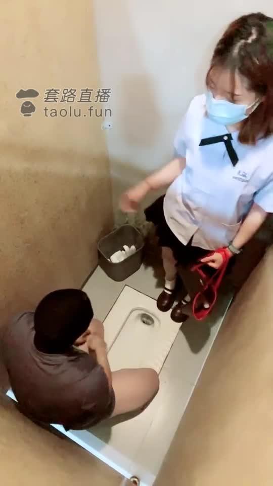 Principal peeping at women's toilet disgusting scum