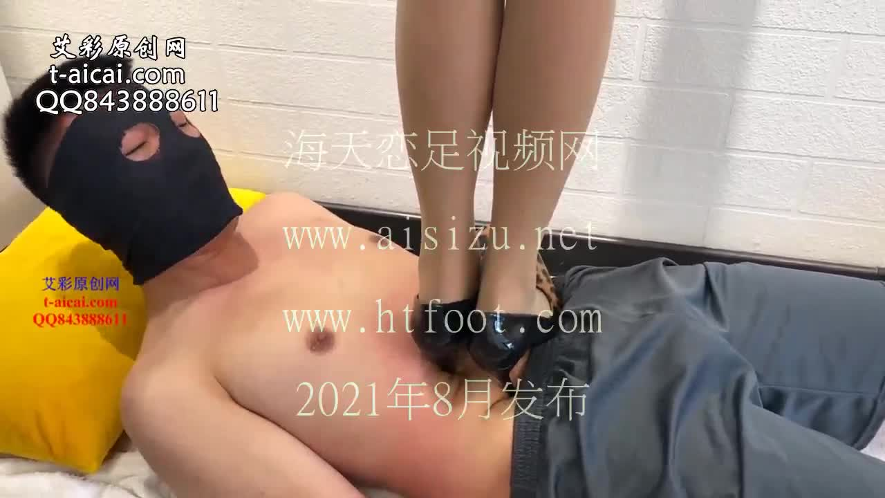 Kick and trample on the dog stuff at home